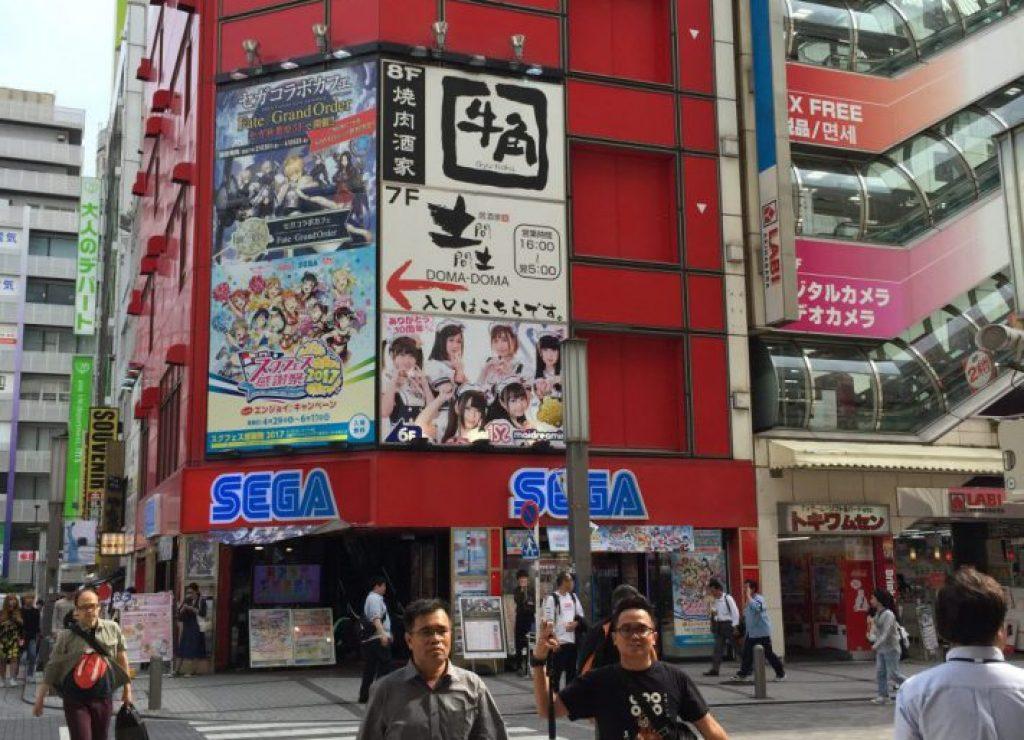 sheba travel_tokyo